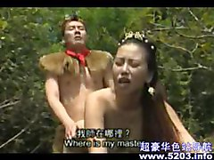 Make Love With Monkey King